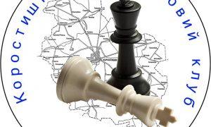 шаховий турнір XX Kravchenko